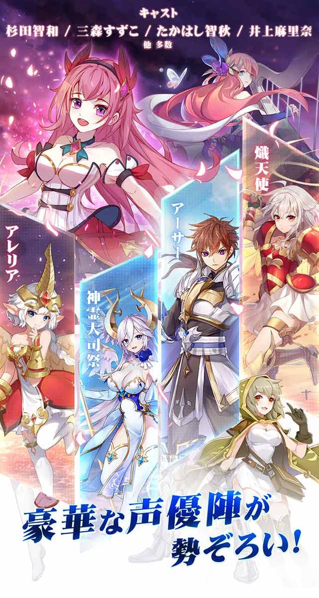 メルヘン・オブ・ライト~モロガミ放置RPG~のスクリーンショット_2