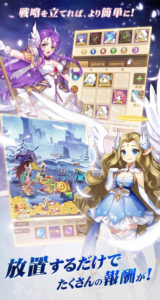 メルヘン・オブ・ライト~モロガミ放置RPG~のスクリーンショット_4