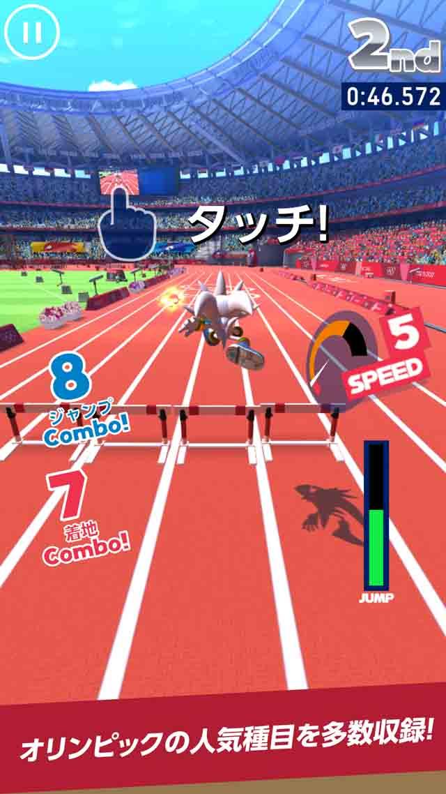 ソニック AT 東京2020オリンピックのスクリーンショット_3