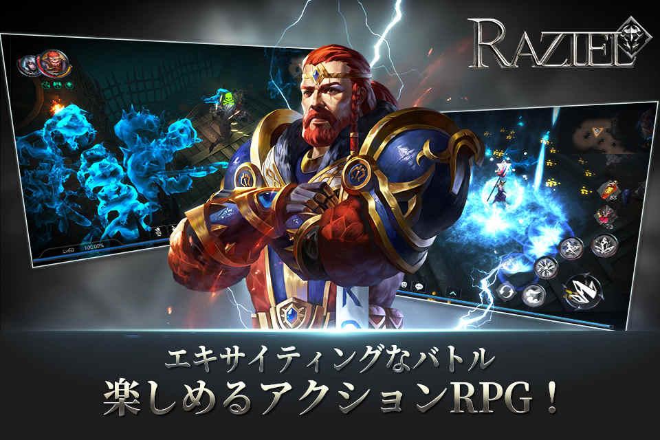 RAZIEL(ラジエル)のスクリーンショット_5