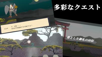 妖怪剣劇アクション 妖言のスクリーンショット_2