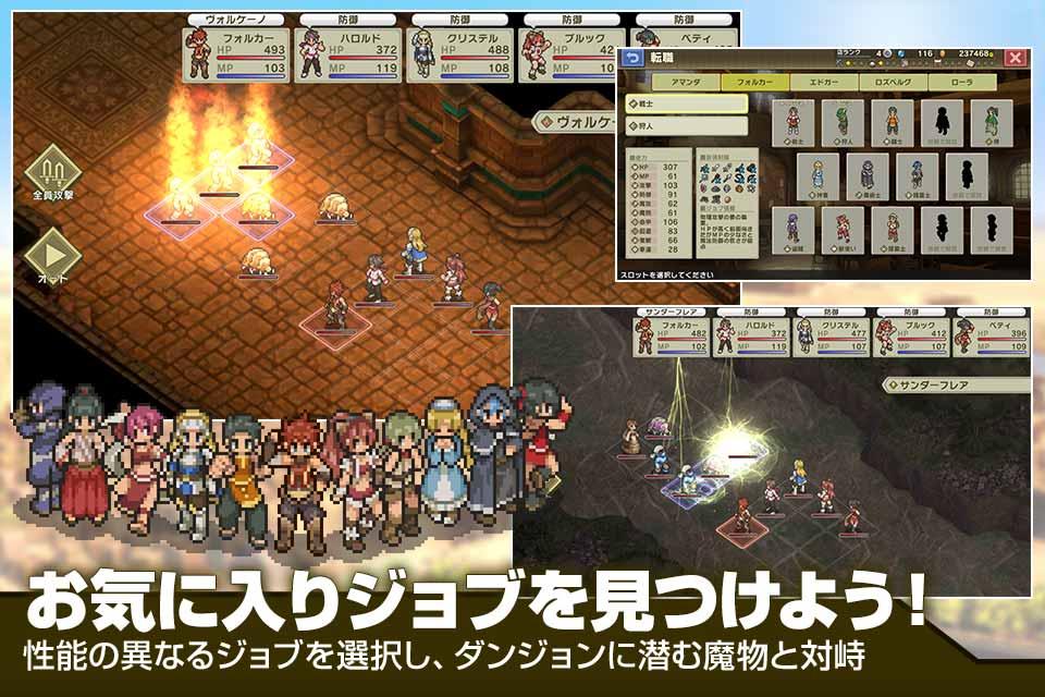 RPG 砂の国の宮廷鍛冶屋のスクリーンショット_5