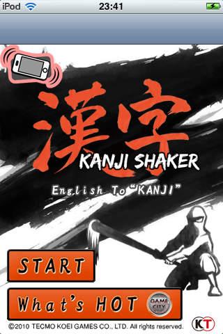 KANJI SHAKERのスクリーンショット_1