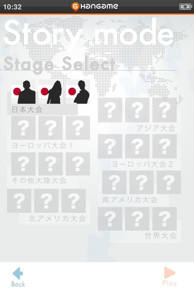 ページワン by Hangameのスクリーンショット_2