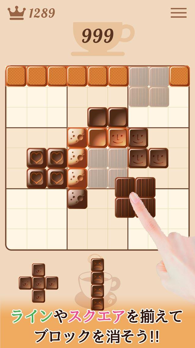 Cafe99~リラックス出来るブロックパズル~のスクリーンショット_1