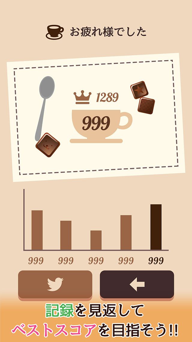 Cafe99~リラックス出来るブロックパズル~のスクリーンショット_2