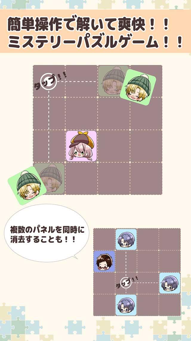 LIVEミステリー!~史上最悪の舞台裏~ パズル版のスクリーンショット_2
