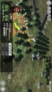 三國志戦記 LITEのスクリーンショット_1