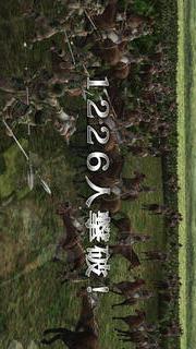 三國志戦記 LITEのスクリーンショット_2