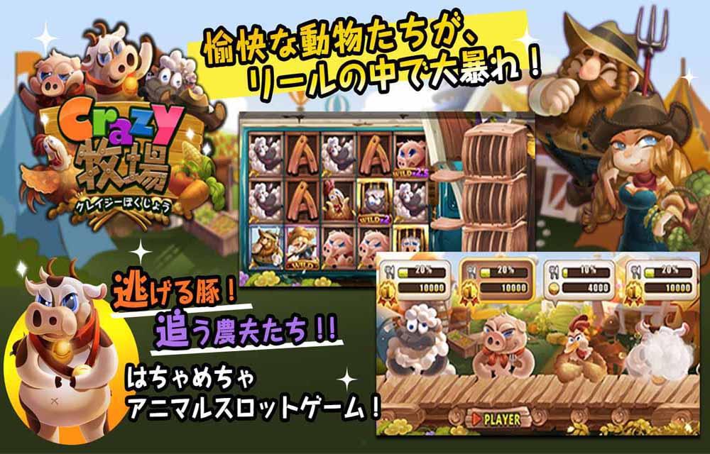 カジノ王国~MOBILE~のスクリーンショット_1