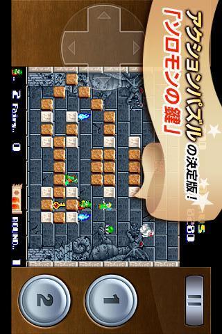 テクモゲームパックのスクリーンショット_1