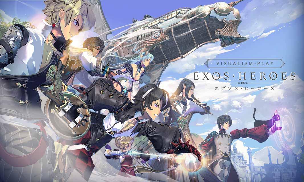 Exos Heroes (エグゾス ヒーローズ)のスクリーンショット_1