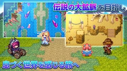 RPG クリスタルオーサのスクリーンショット_1
