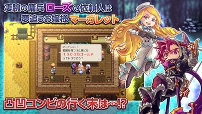 RPG クリスタルオーサのスクリーンショット_2