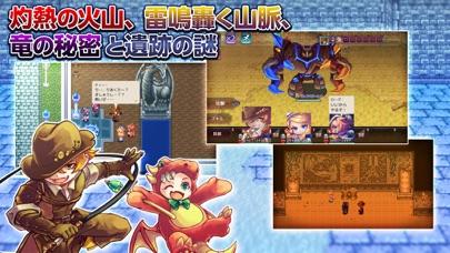 RPG クリスタルオーサのスクリーンショット_3