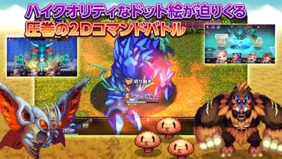 RPG クリスタルオーサのスクリーンショット_4