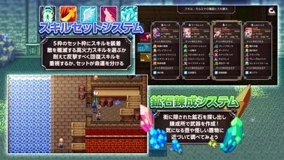 RPG クリスタルオーサのスクリーンショット_5