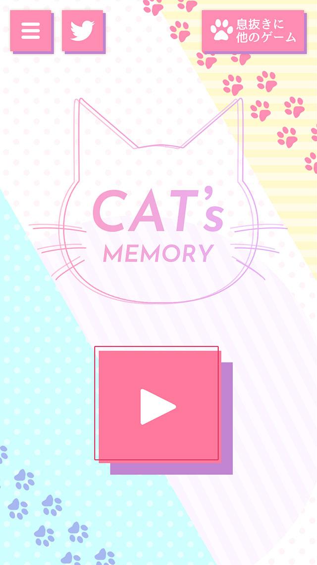 CAT MEMORY~可愛い猫のメモリーマッチパズル~のスクリーンショット_3