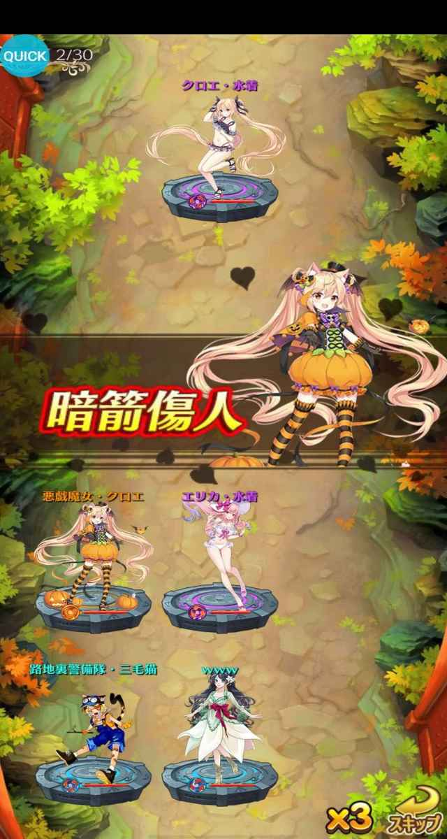 メモリン放置 ~歌姫と少女たちの冒険RPG~のスクリーンショット_3