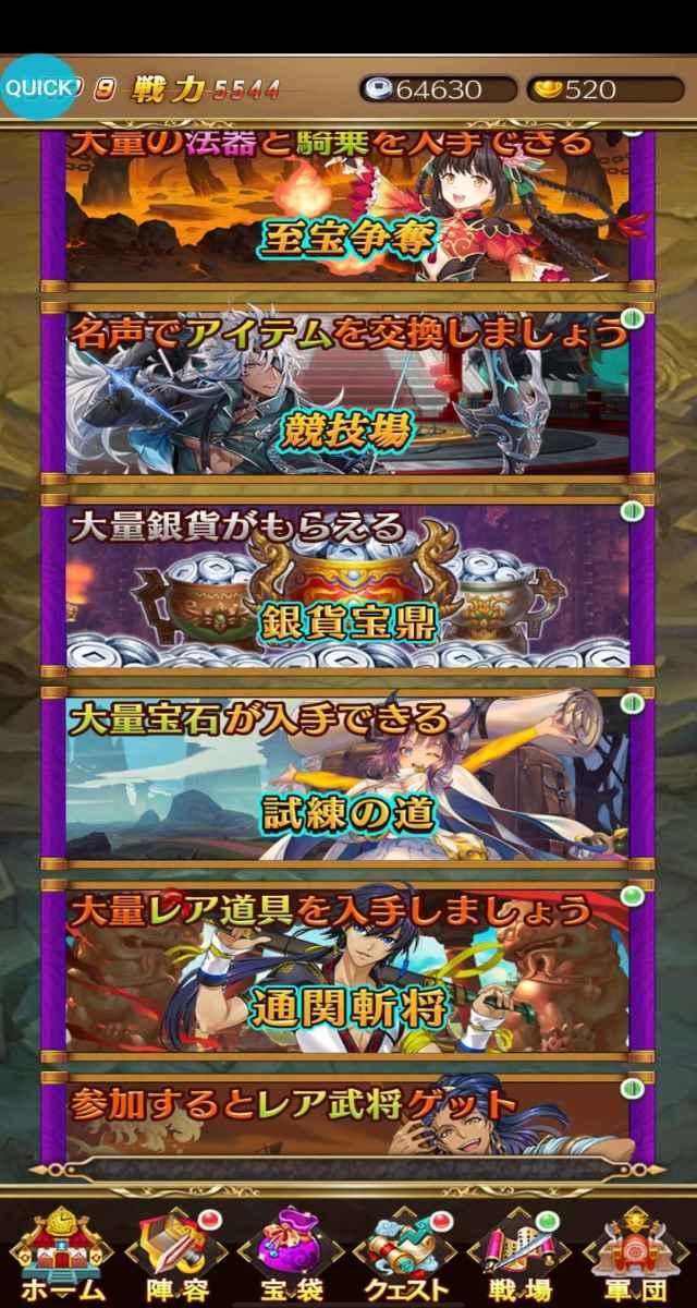 メモリン放置 ~歌姫と少女たちの冒険RPG~のスクリーンショット_4