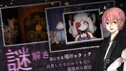 綺幻人形館 -ドールナイト-のスクリーンショット_4