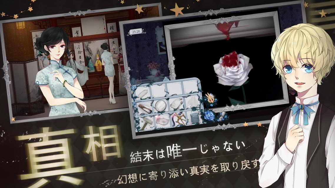 綺幻人形館 -ドールナイト-のスクリーンショット_5