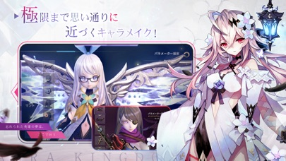 幻想神域2 -AURA KINGDOM-のスクリーンショット_3