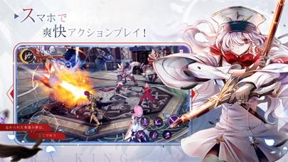 幻想神域2 -AURA KINGDOM-のスクリーンショット_4