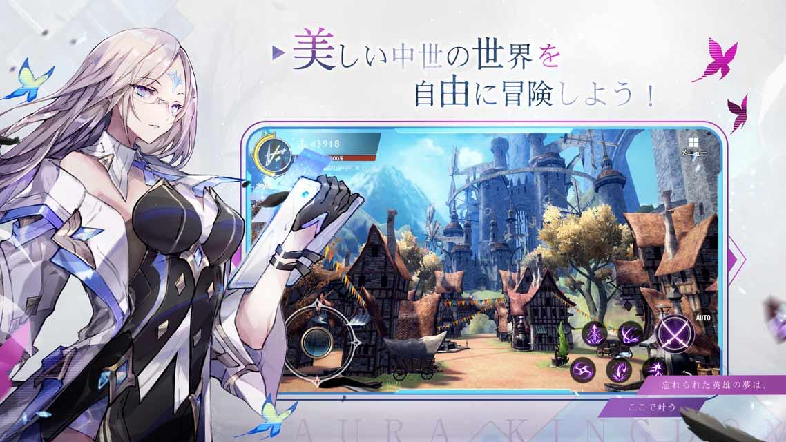 幻想神域2 -AURA KINGDOM-のスクリーンショット_2