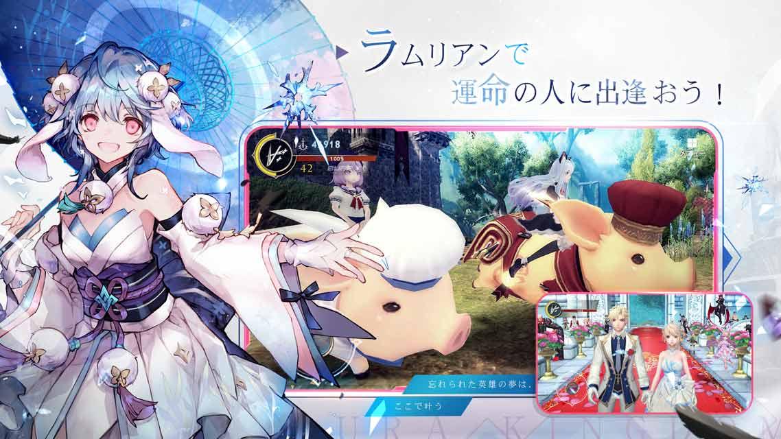 幻想神域2 -AURA KINGDOM-のスクリーンショット_5