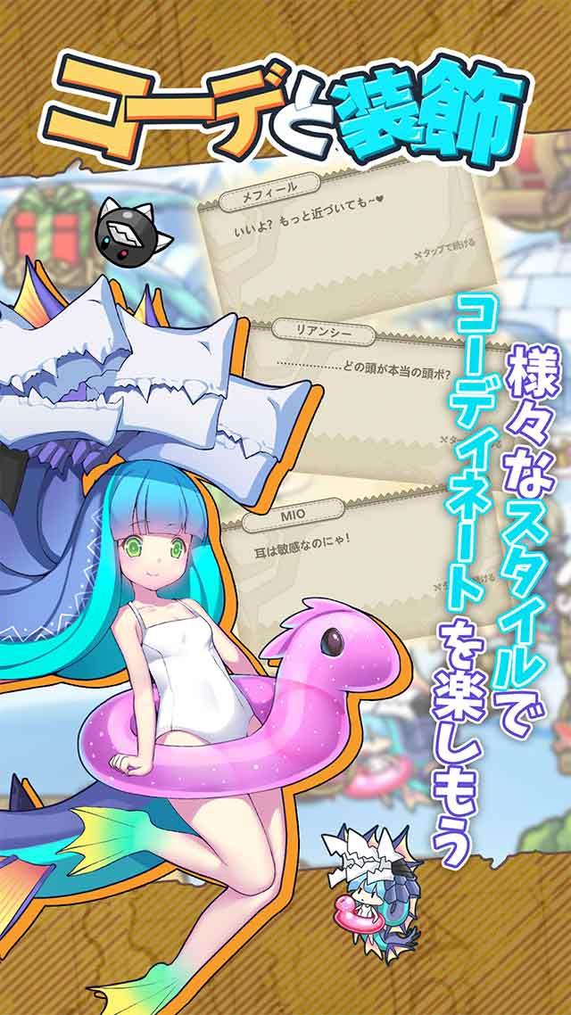 カルディア・ファンタジー 魔物姫たちとの冒険物語のスクリーンショット_5