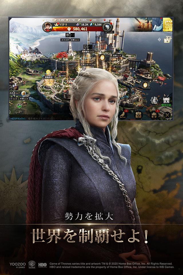 ゲーム・オブ・スローンズ-冬来たるのスクリーンショット_2