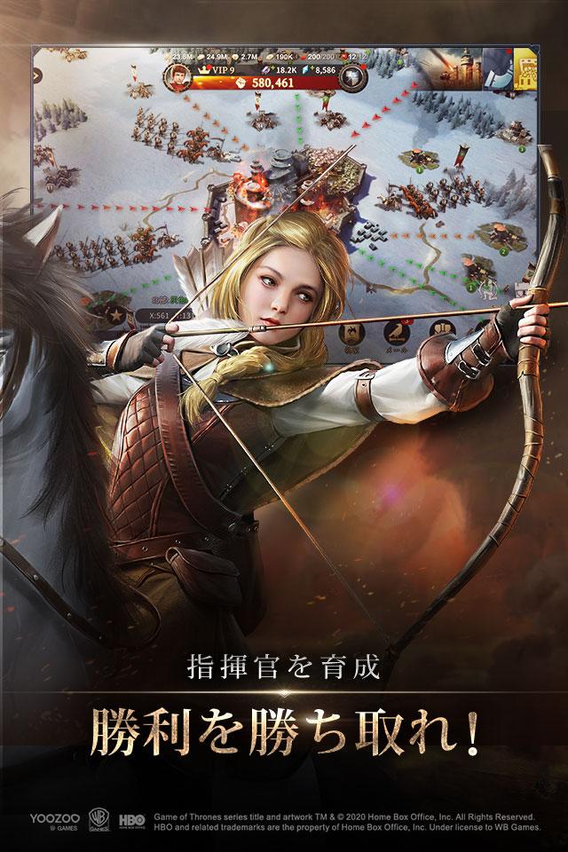 ゲーム・オブ・スローンズ-冬来たるのスクリーンショット_4