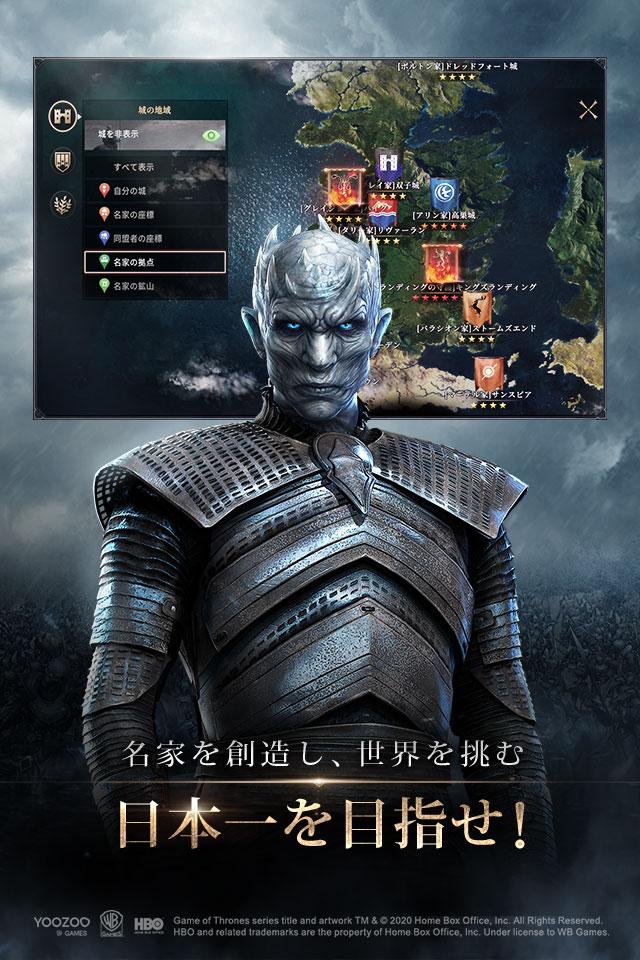 ゲーム・オブ・スローンズ-冬来たるのスクリーンショット_5