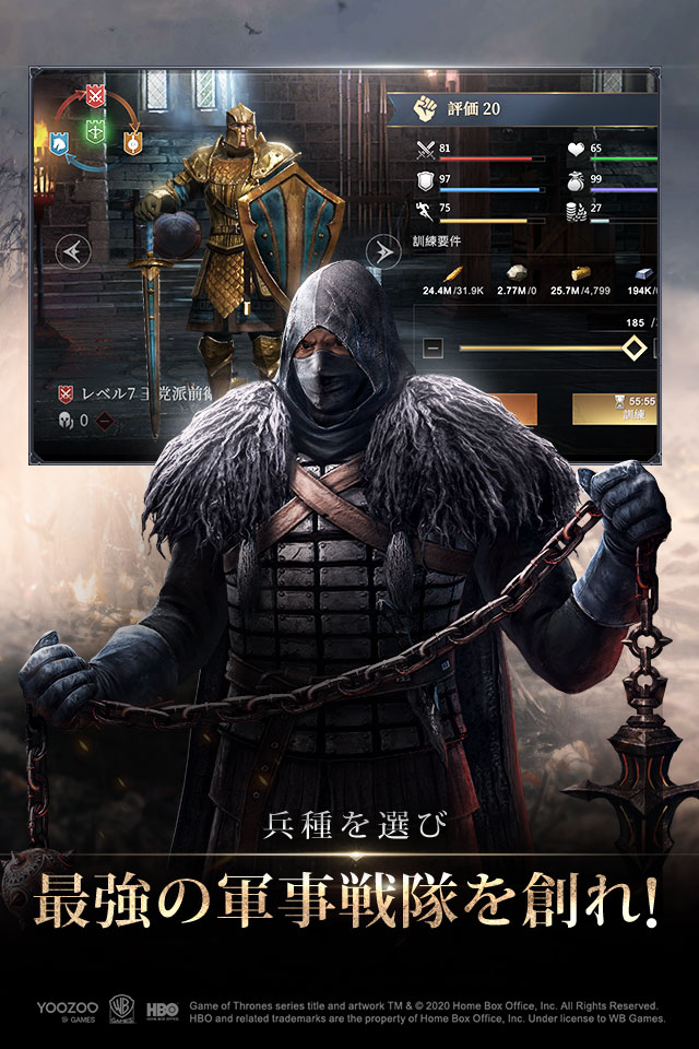 ゲーム・オブ・スローンズ-冬来たるのスクリーンショット_3