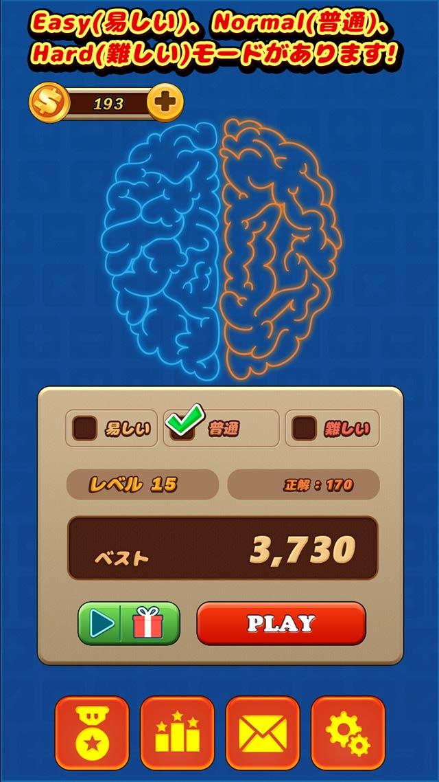 頭脳のための数学ゲームのスクリーンショット_1