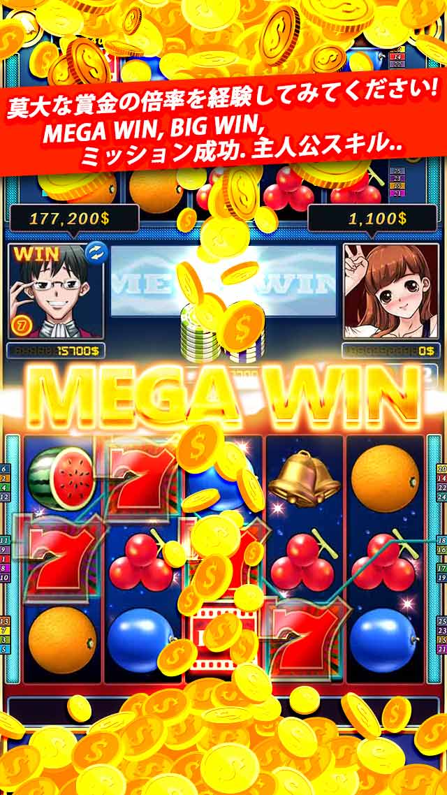 戦いのスロット : ジャックポットスロットゲームのスクリーンショット_2