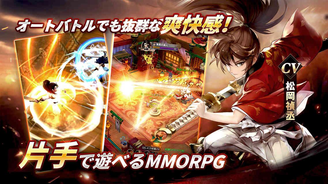 剣魂~剣と絆の異世界冒険伝のスクリーンショット_2