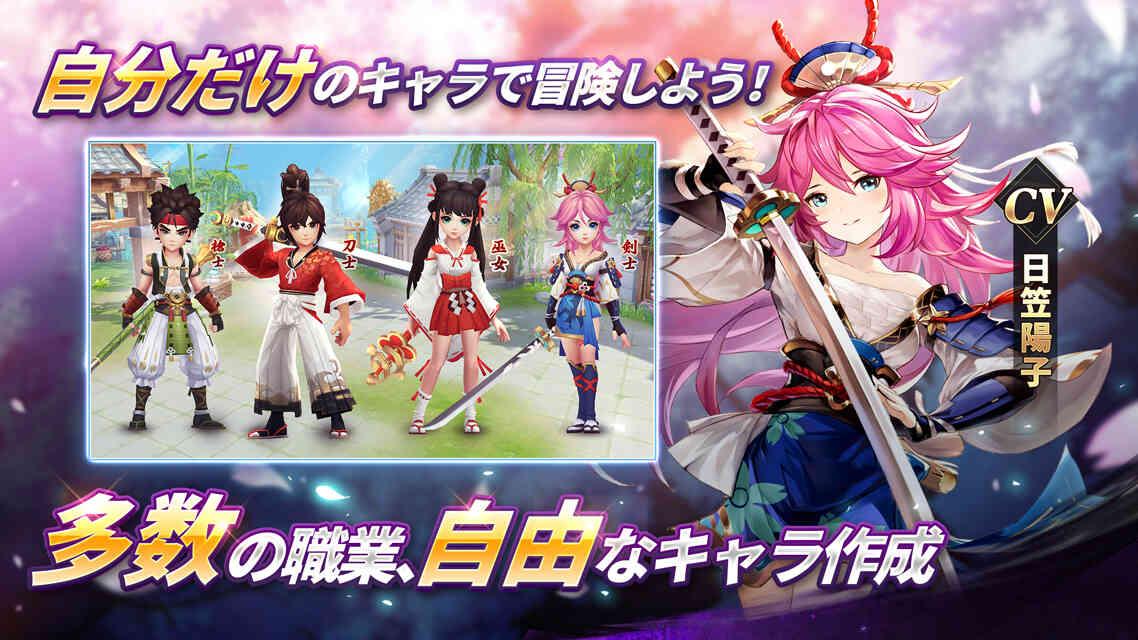 剣魂~剣と絆の異世界冒険伝のスクリーンショット_3