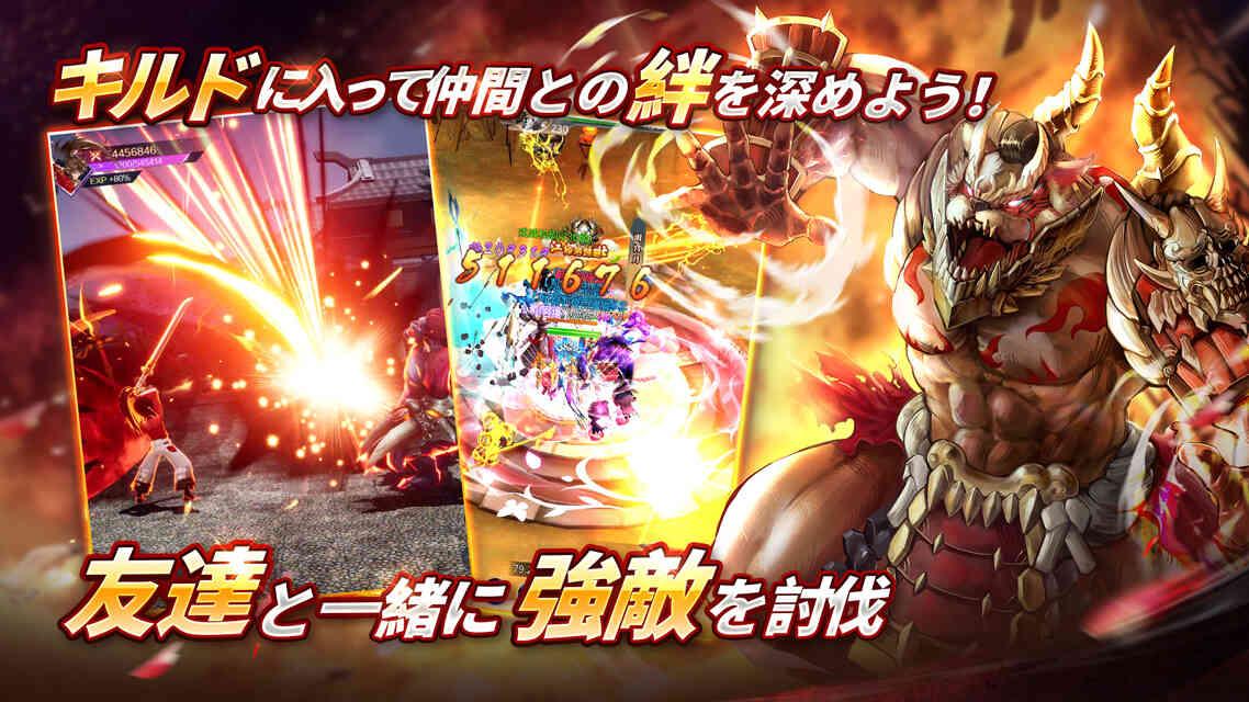 剣魂~剣と絆の異世界冒険伝のスクリーンショット_5