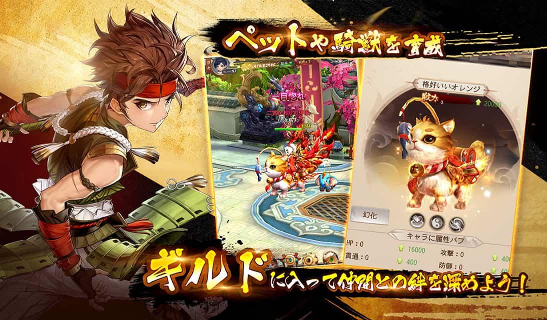 剣魂~剣と絆の異世界冒険伝のスクリーンショット_4