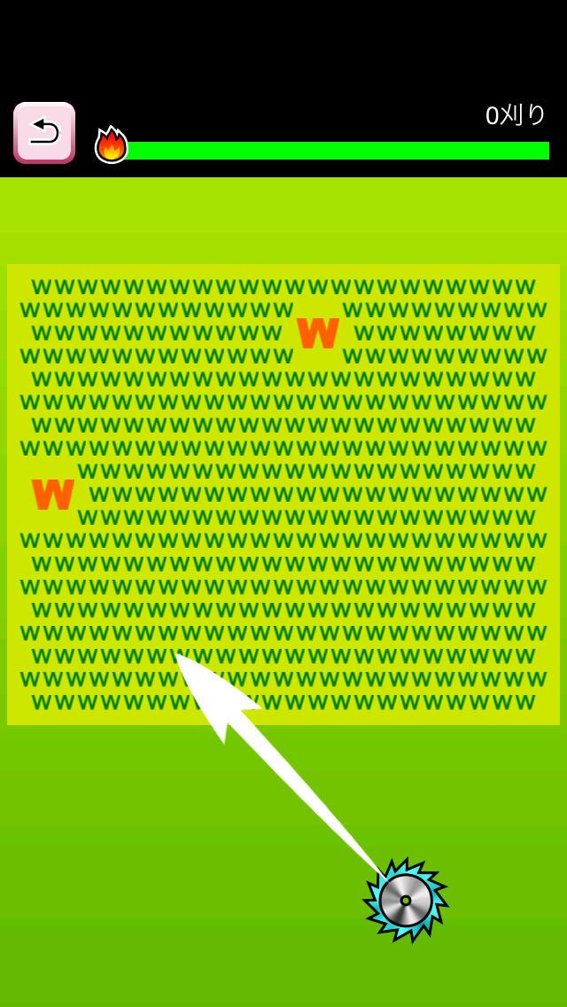 ザクザク芝刈り -爽快無料ひっぱりアクションゲーム-のスクリーンショット_2