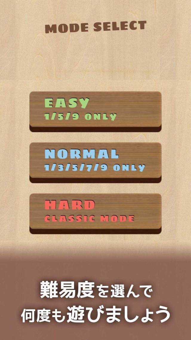 数独好きならきっとハマるナンバーズゲームのスクリーンショット_4