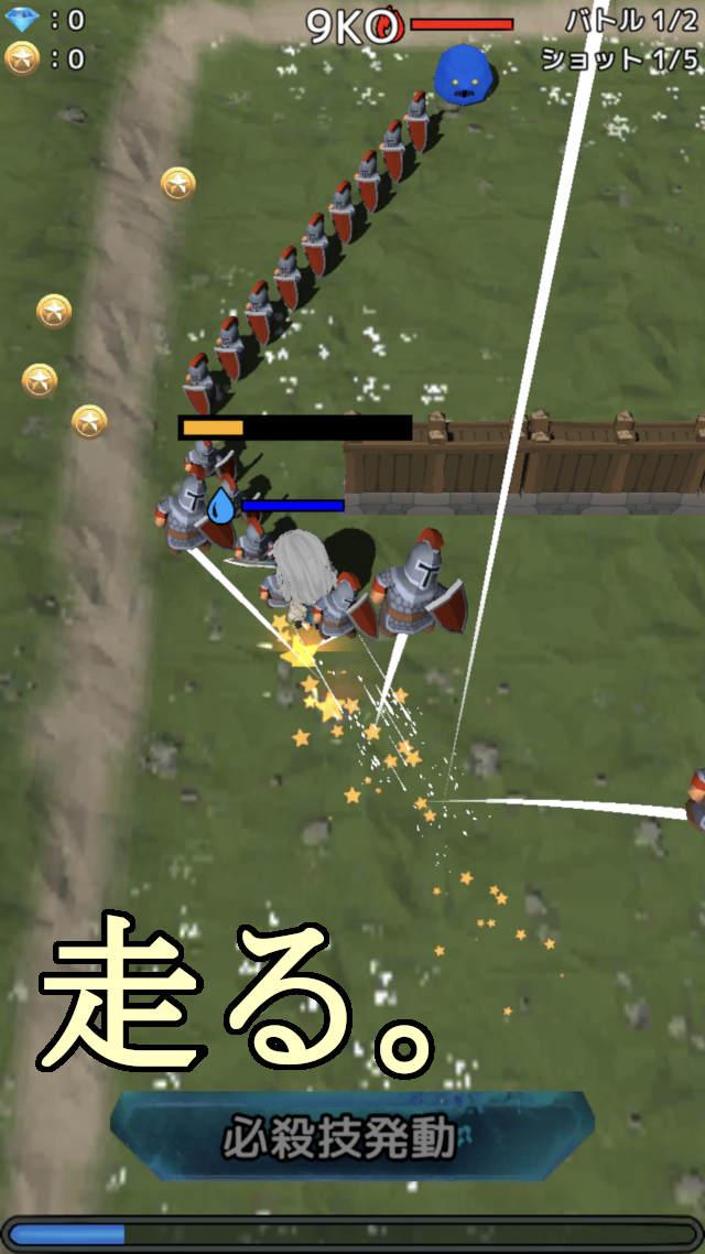 Battle Strikerのスクリーンショット_1