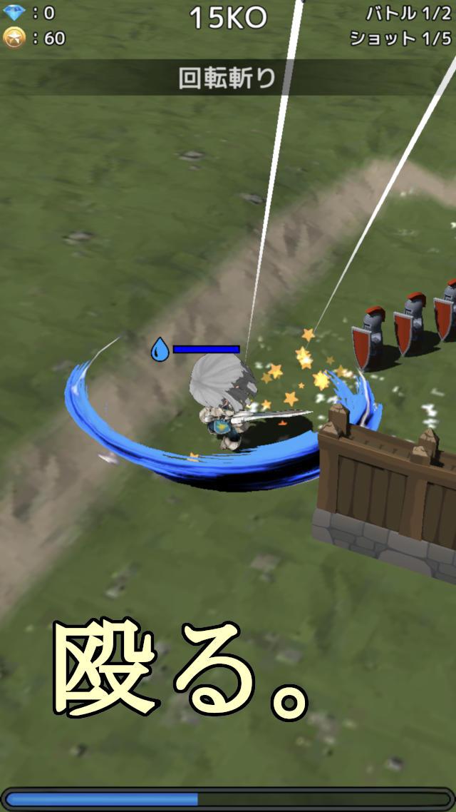 Battle Strikerのスクリーンショット_2