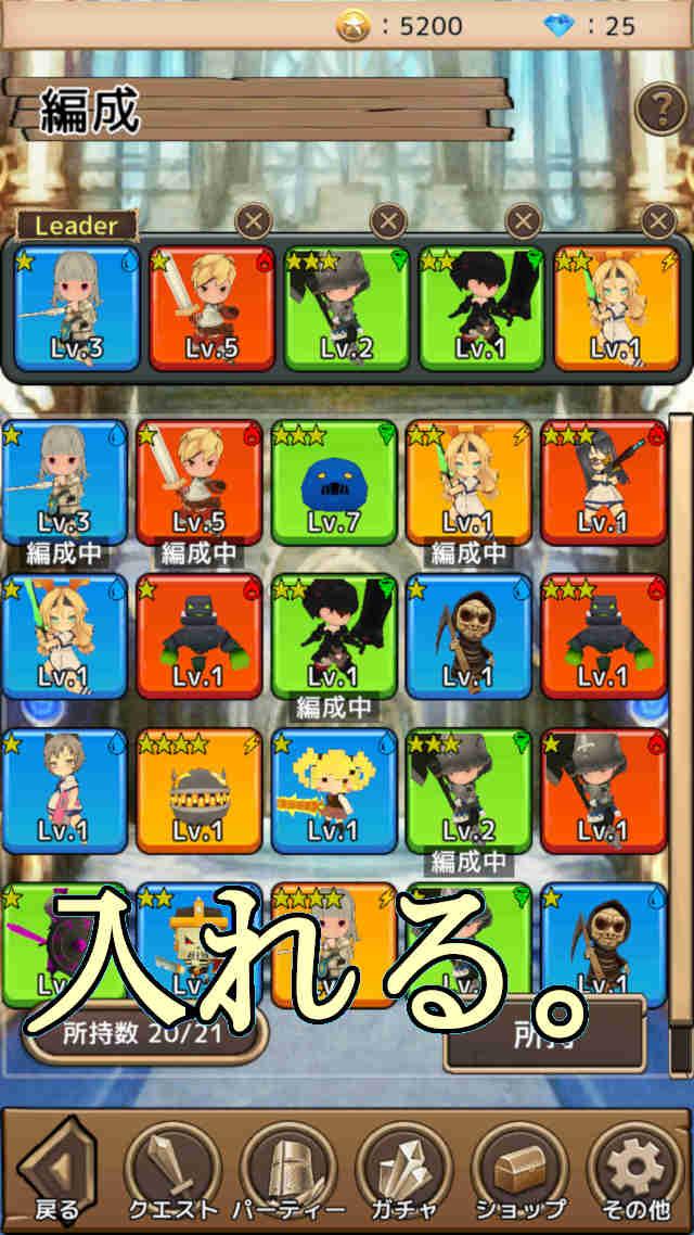 Battle Strikerのスクリーンショット_4