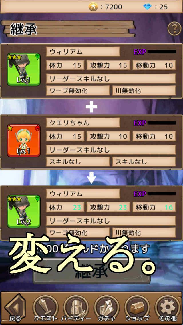 Battle Strikerのスクリーンショット_5