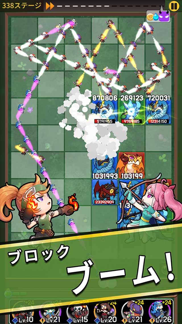 Monster Boom! Bang! Crash!のスクリーンショット_2