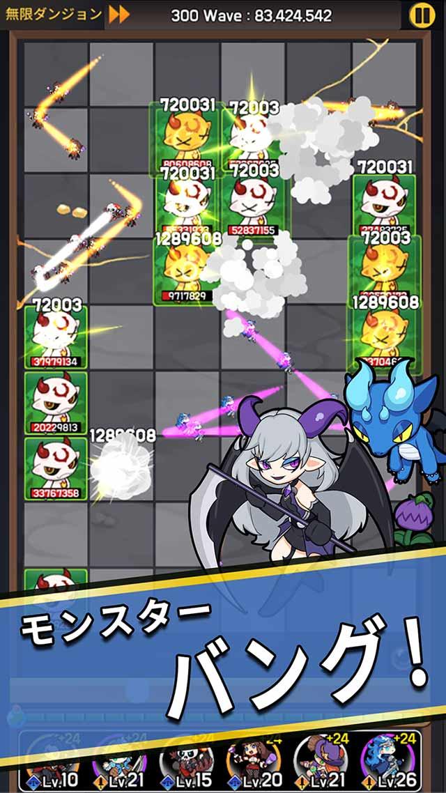 Monster Boom! Bang! Crash!のスクリーンショット_3