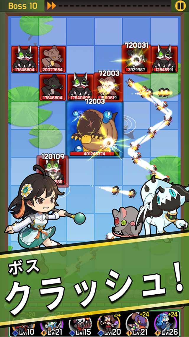 Monster Boom! Bang! Crash!のスクリーンショット_4